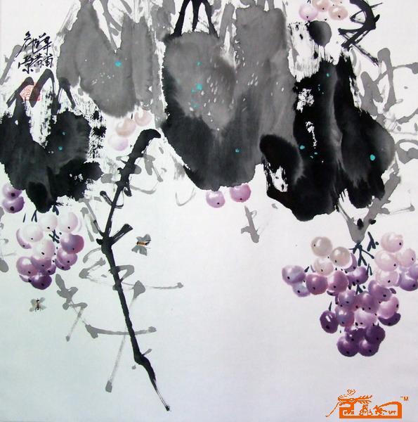 葡萄 张希荣 淘宝 名人字画 中国书画交易中心 中国书画销售中心 中国